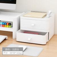 桌面收纳盒塑料抽屉式办公整理盒简约首饰化妆品护肤品防尘置物架