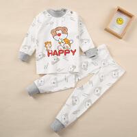 彩桥婴儿内衣套装纯棉新生儿内衣开肩扣男女宝宝衫3-6-9个月