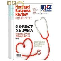 哈佛商业评论 财经评论期刊2018年全年杂志订阅新刊预订1年共12期4月起订