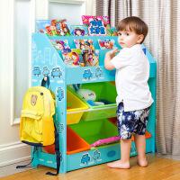 物有物语 儿童玩具收纳架宝宝绘本书架玩具架幼儿园储物柜整理箱置物架