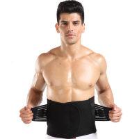 男士收腰带束腰收腹带透气束腰带收肚子塑身腰封腰带