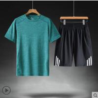 运动套装男户外新品网红同款短袖健身服男土运动健身衣速干透气男式跑步套装潮