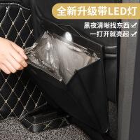 车载垃圾桶汽车置物箱盒挂式车用座椅背后排收纳袋车内饰用品创意