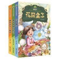 榕树下儿童文学大赛获奖作品(套装共3册)