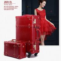 复古行李箱旅行箱结婚拉杆箱女万向轮新娘红皮箱结婚陪嫁箱子母箱 黑色 22寸【万向轮母箱】