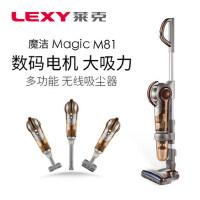 LEXY莱克魔洁M81大吸力无线吸尘器家用多功能手持除螨强力超静音 多功能一键切换 无刷电机 超长续航时间