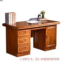 实木办公桌带抽屉电脑台式桌简约书房书桌卧室学习桌子用写字台