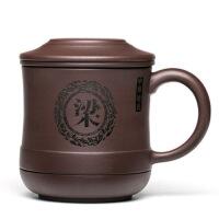 宜兴过滤内胆紫砂杯全手工泡茶带盖茶杯子办公茶具水杯