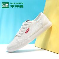 木林森女鞋夏季新款韩版舒适透气小白鞋女百搭平底休闲板鞋