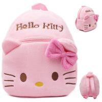 Kitty猫毛绒卡通幼儿园书包2-3-4-5-6岁女宝宝女孩儿童双肩小背包