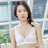 茵曼内衣舒适性感花型刺绣蕾丝超薄软钢圈文胸9881432036