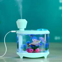 物有物语 usb加湿器 鱼缸灯夜光加湿器USB迷你七彩夜灯家用装饰小加湿器桌面摆件