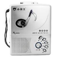 小霸王 E303复读机录音机 磁带机英语学习机播放器