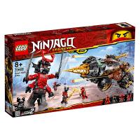 【当当自营】乐高(LEGO)积木 幻影忍者Ninjago 玩具礼物 大地忍者寇的巨型钻头战车 70669