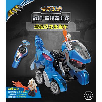 VTech伟易达变形恐龙战神遥控霸王龙 恐龙玩具 霸王龙 遥控变汽车