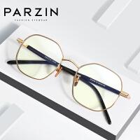 帕森2019秋季新款防蓝光眼镜 男女多边形方框金属板材眼镜架护目15763