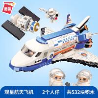 启蒙积木兼容乐高玩具男孩拼装航天系列模型儿童益智拼插飞机拼图