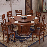 实木餐桌椅组合米米火锅店大圆桌带电磁炉家用圆形吃饭桌子