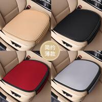 汽车坐垫四季通用三件套单个屁屁垫后排车垫子无靠背单片超薄座垫