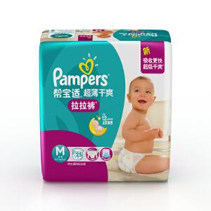 [当当自营]帮宝适 超薄干爽 婴儿拉拉裤 中码M25片(适合6-11kg)中包装