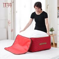 加厚牛津布棉被袋整理袋软收纳箱 72升特大号被子衣物收纳袋 红色点点60*40*30cm
