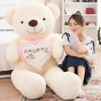可爱熊毛绒玩具泰迪熊公仔娃娃送女友韩国抱抱熊玩偶女孩睡觉抱萌