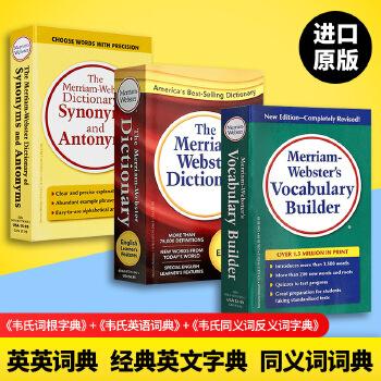 韦氏字根词典Merriam Webster's Vocabulary Builder英文词根辞典+同义词反义词词典字典+韦氏英语词典英文原版正版进口词汇工具书 英英词典 经典英文字典 同义词词典