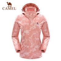 camel骆驼户外女款冲锋衣 登山保暖三合一潮牌女款冲锋衣