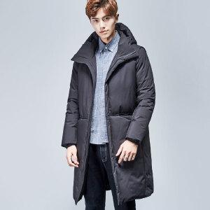 yaloo/雅鹿羽绒服男 中长款2017新款韩版正品冬季加厚保暖修身连帽潮  YS6107600