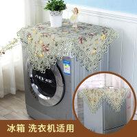 北欧洗衣机盖布滚筒式防晒全自动海尔洗衣机防尘罩防水冰箱台布小 绿色系