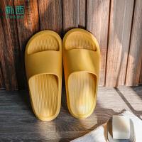朴西香蕉船造型拖鞋男女室内防滑洗澡家居防臭居家凉拖浴室夏季家用