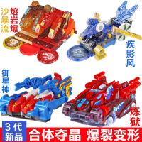 正版爆裂暴力飞车3代变形男孩玩具套装暴烈爆烈爆列2炼狱御星神4