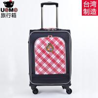 【支持礼品卡】台湾unme儿童拉杆箱万向轮18寸卡通拉杆书包行李箱礼品箱旅行包邮