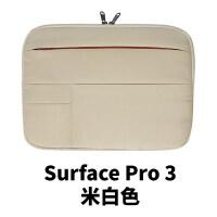 微软surface book 13.5寸笔记本电脑包pro4 pro3平板内胆包保护套 米白色(升级版)【Surfac