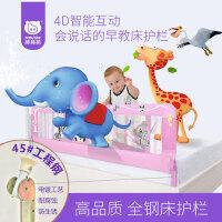 棒棒猪通用款会说话智能婴儿床护栏宝宝防摔挡板1.8-2米围栏