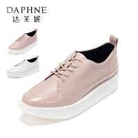 Daphne/达芙妮圆漾系列 轻便休闲方头系带松糕运动小白鞋女