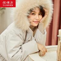 坦博尔2019新款羽绒服女中长款大毛领时尚韩版收腰保暖加厚外套冬