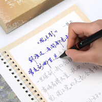 绍泽文化-自由手写体-行书-如烟若梦 YB-50894