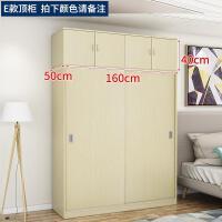 简易衣柜移门简约现代经济型卧室实木板式柜子木质衣橱组装推拉门 2门 组装