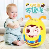 不倒翁玩具宝宝6个月婴儿益智早教小孩0-1大号跳跳猪儿童摇铃娃娃