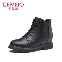 【到手109】戈美其冬季新款简约时尚马丁靴打蜡系带女鞋子平跟靴子休闲鞋棉鞋