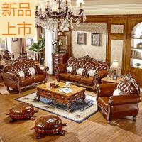 欧式沙发组合客厅 123小户型别墅整装实木雕花仿古色家具定制 组合