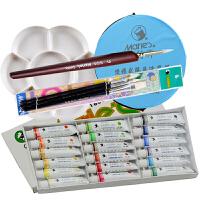 水彩画颜料 18色+画笔3支+勾线笔+调色盘+水桶