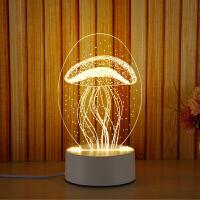 led小夜灯3D小台灯床头灯插电喂奶灯婴儿卧室睡眠灯创意生日礼物