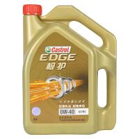 嘉实多(Castrol)机油润滑油 极护 4L 0W-40 SN