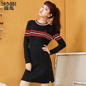 森马连衣裙女冬季新款女装韩版修身显瘦针织裙撞色条纹学院