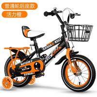 神舟鸟儿童自行车2-3-4-6-7-8岁男孩女孩童车12-14-16-18寸脚踏车