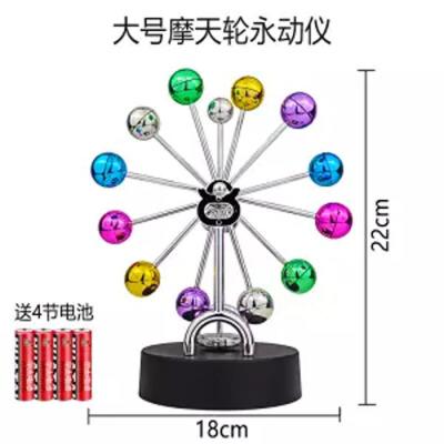 摆件永动机仪牛顿摆球撞球创意磁悬浮物理办公桌面家居装饰品