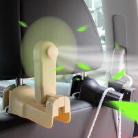 汽车手机支架车上用后排座椅背多功能车载风扇挂钩车内看电影