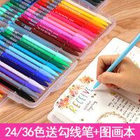 慕娜美monami彩色中性笔纤维笔水性笔韩国慕那美3000水彩笔手账勾线笔手帐笔手账彩笔糖果色清新24色36色48色